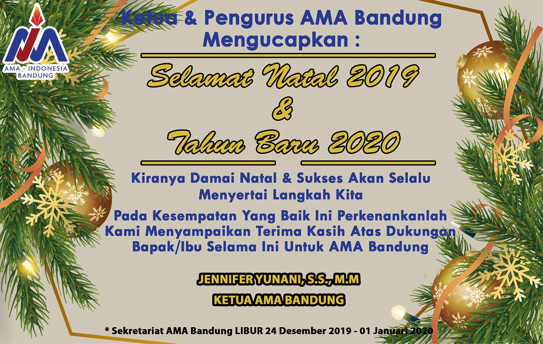 AMA Bandung Mengucapkan Selamat Natal 2019 & Tahun Baru 2020